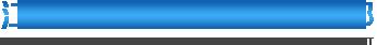 江门家电亚博电竞登录_江门空调亚博电竞登录_江门洗衣机亚博电竞登录_江门市永诚家电亚博电竞登录服务部